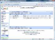 IE7-0013.jpg