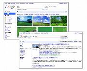 IE8-0029m.jpg