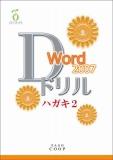 WD7-0009m.jpg