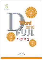 WD0-0009.JPG