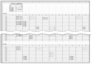 INDEX・MATCH関数でデータ照会をしよう