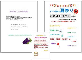 ★ワークブック★ 文書作成1