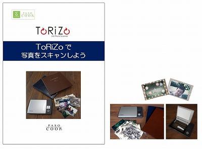 TEC-001.jpg