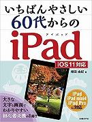 YUKI-0013.jpg
