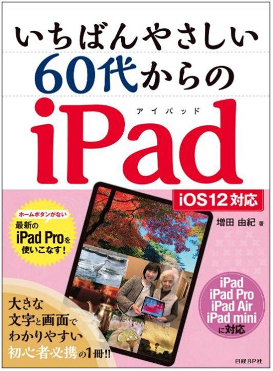 YUKI-0018.JPG