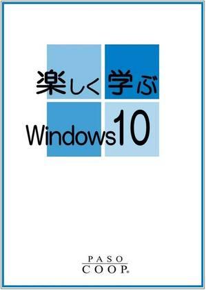 Windows10i.jpgのサムネイル画像