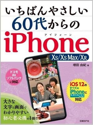 YUKI-0017.JPGのサムネイル画像