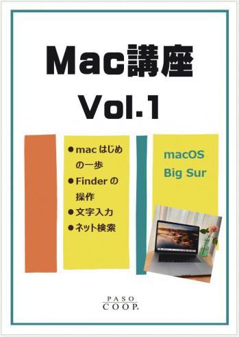 ma-1001.JPGのサムネイル画像