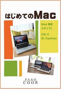 Mac-0001.jpg