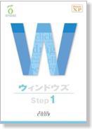 WindowsXP Step1