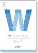 Windows7 Step1