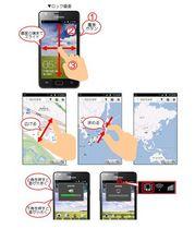スマートフォンを使ってみよう! Galaxy SⅡ