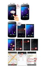 スマートフォン入門講座(Android4.0/GALAXY NEXUS編)